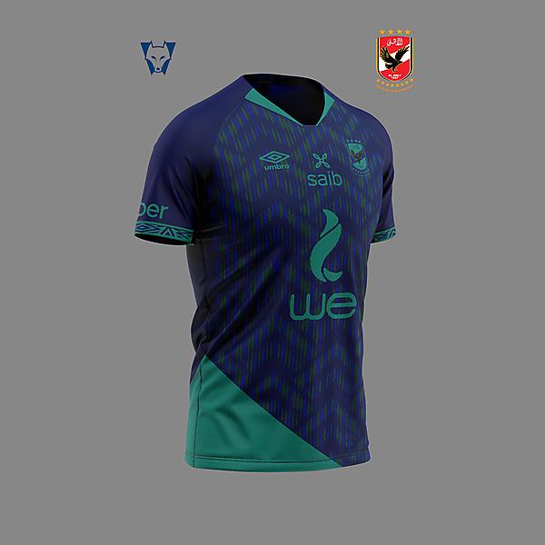 El Ahly - away kit
