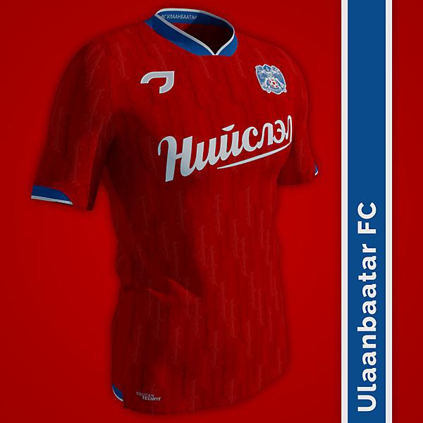 FC Ulaanbaatar | Home Shirt