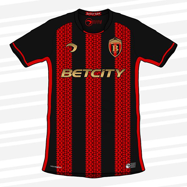 FK Vardar | Home Kit