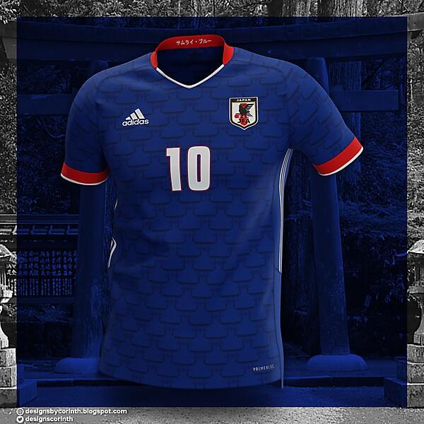 Japan | Home Shirt