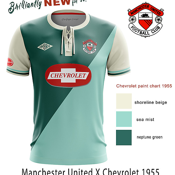 Manchester United x Chevrolet retro change concept