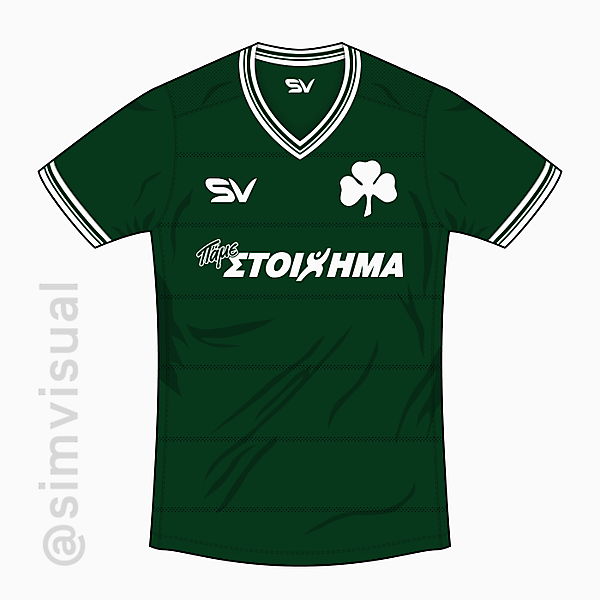 Panathinaikos Home Shirt