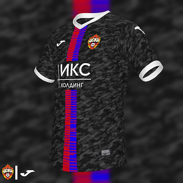 PFC CSKA Moscow Third Shirt | KOTW 196