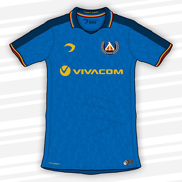 PFC Levski Sofia   Home shirt