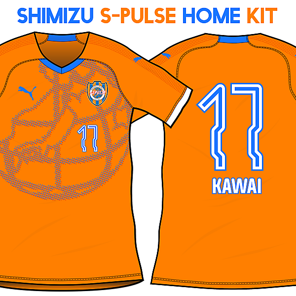 S-Pulse Home Kit