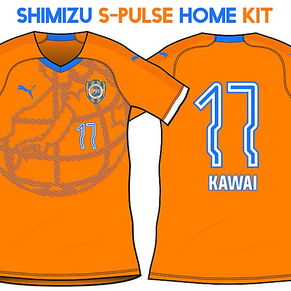 S-Pulse Home Kit