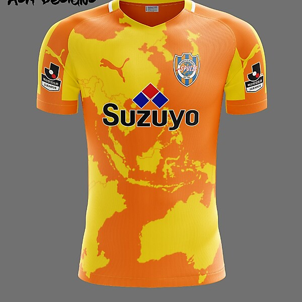 Shimzu S Pulse 2018 Puma Home Kit