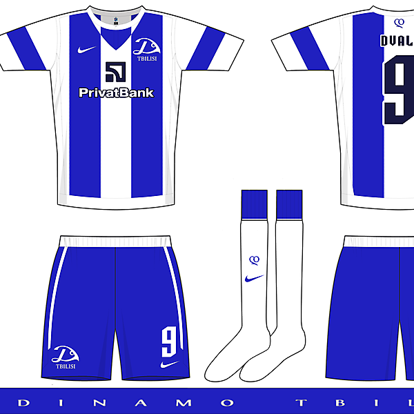 Nike Fiel Template Example 3 - Dinamo Tbilisi
