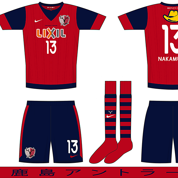 Nike Fiel template example 4 - Kashima