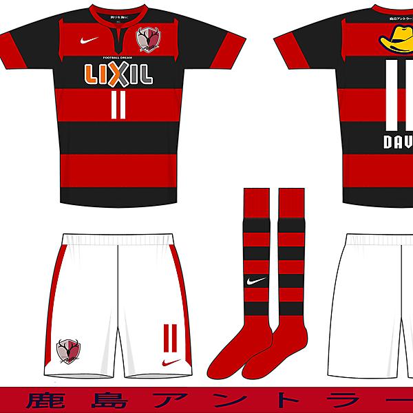 Nike Gatito template example three - Kashima