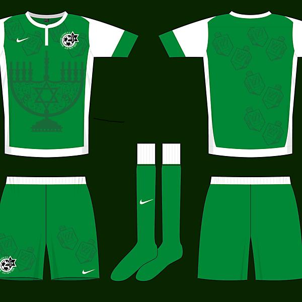 Maccabi Haifa Chanukah kit