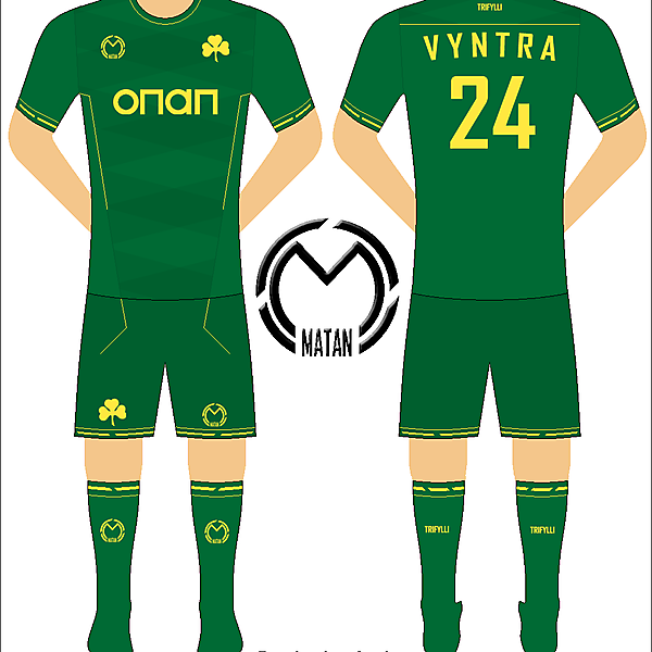 Panathinaikos FC - Matan Kit
