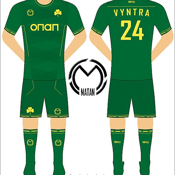 Panathinaikos FC - Matan Kit
