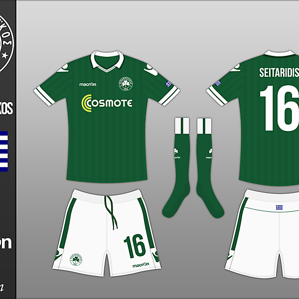 Panathinaikos Macron Home