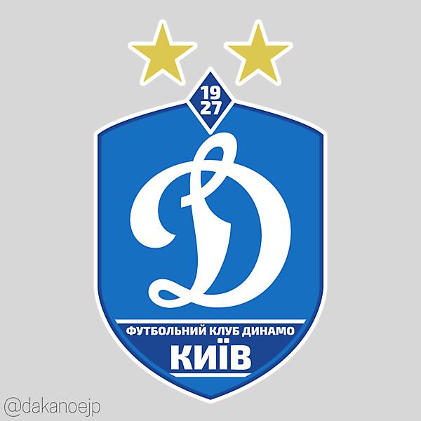 Dynamo Kiev Crest