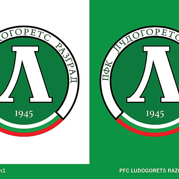 PFC Ludogorets Razgrad redesign