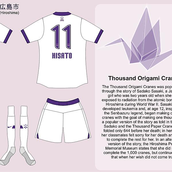 Sanfrecce Hiroshima - Kit Competition (closed)