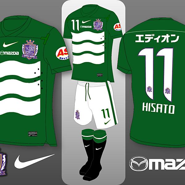 Sanfrecce Hiroshima Nike Third Kit Concept