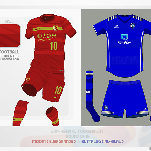 [TOURNAMENT] 2014 Asian Champions League Design Tournament (cloeed)