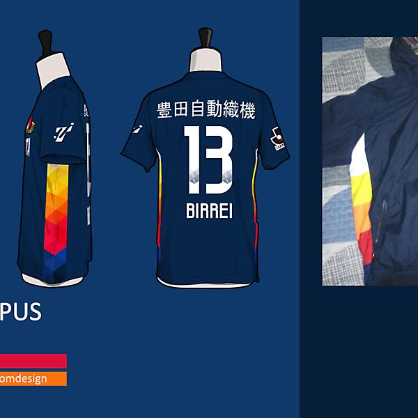 Nagoya Grampus Away Kit