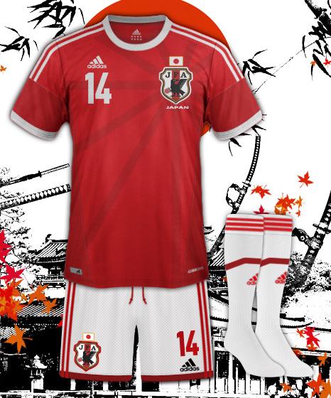 Japan Third Kit WC'14