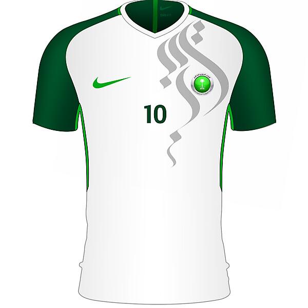 Saudi Arabia World Cup Home Kit 2018