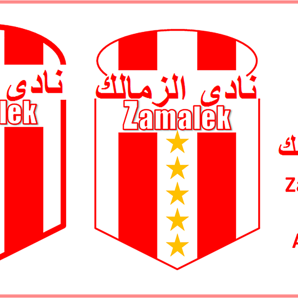 Alternative Zamalek Crests