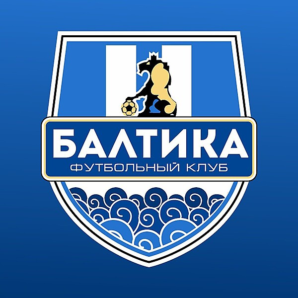 Fc Baltika Kaliningrad crest