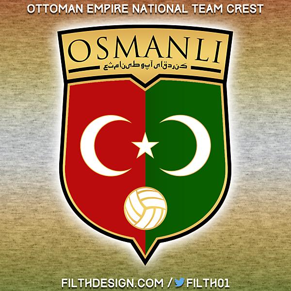 Ottoman Empire Crest