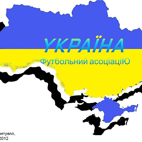 Ukraine Crest