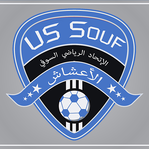 US Souf