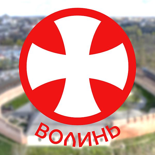 Volyn Lutsk minimalistic crest (based on region's coat of arms)