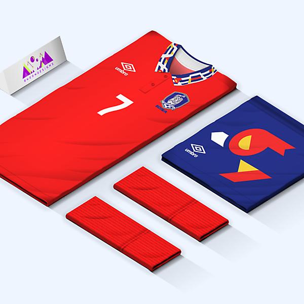 2017 Korea Republic Home Kit Sketch