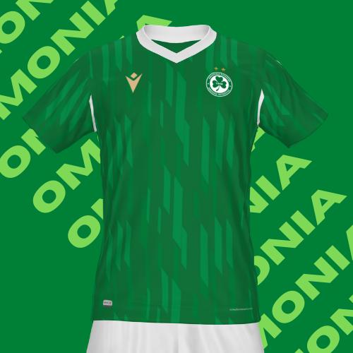 AC Omonia Home Kit