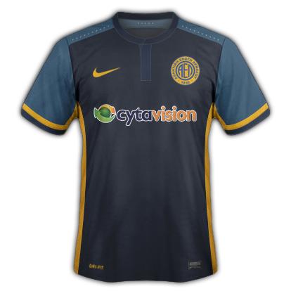 AE Limassol (ΑΕ Λεμεσσου) Away Shirt 2016/17