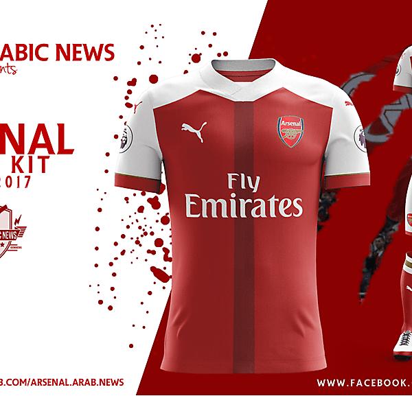 Arsenal Kit 2016-2017