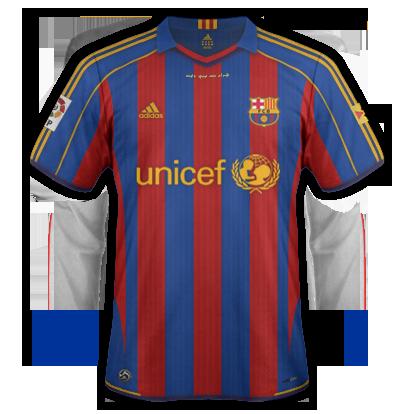 Barça Adidas