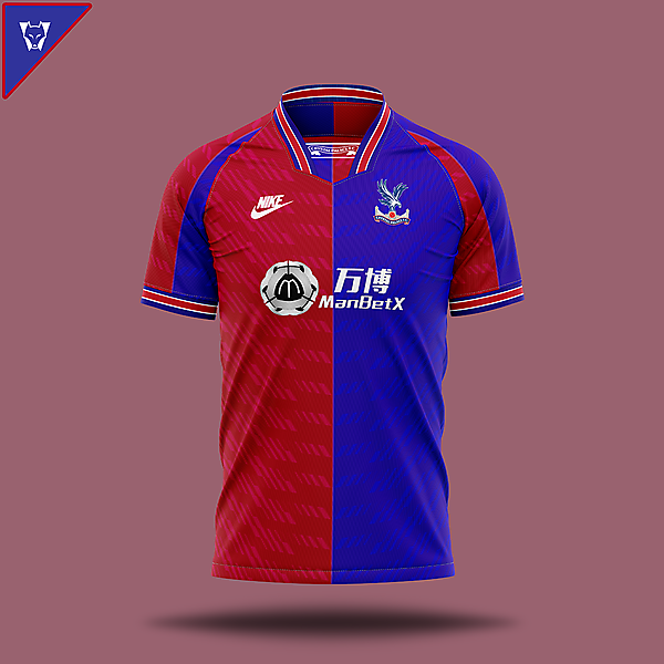 Crystal Palace x Nike home concept