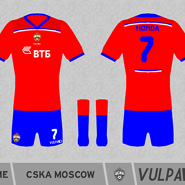 ЦСКА (PFC CSKA Moscow) Home