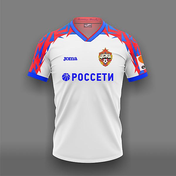 CSKA Moscow away X Joma