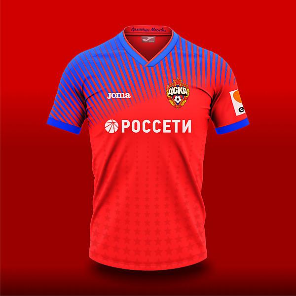 CSKA Moscow home X Joma