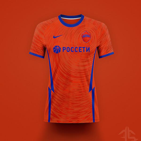 CSKA Moscú X nike 2019