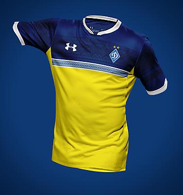 Dinamo Kiew - Third Kit