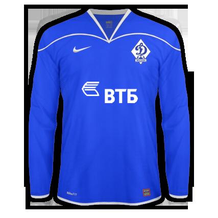 Dinamo Moskva Home Kit