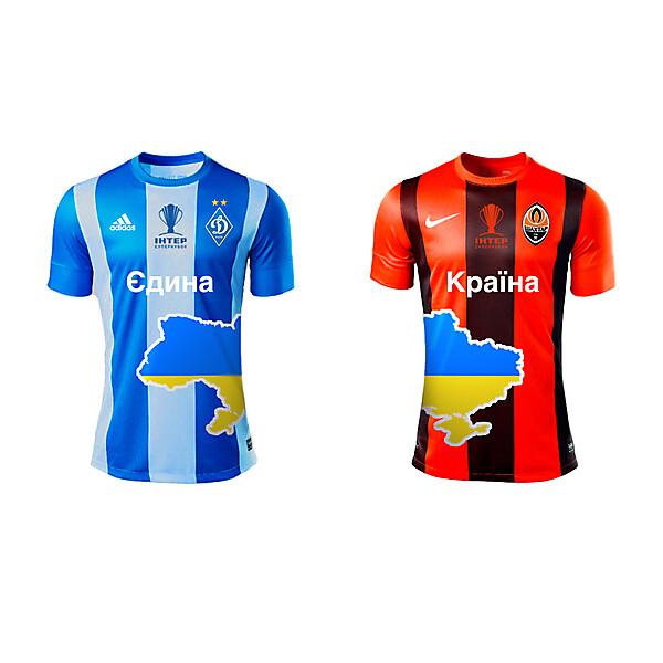 Dynamo Kyiv — Shakhtar Donetsk