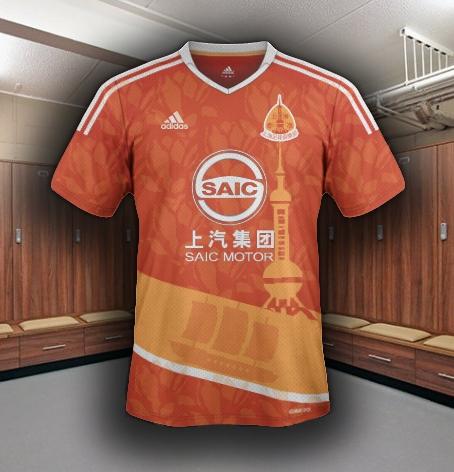 Fantasy Shanghai FC home kit