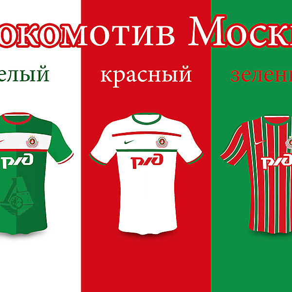 FC Lokomotiv Moscow Nike 2019 Kits by Erwin Pérez