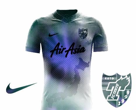 FC Tokyo Alternate 2017 kit