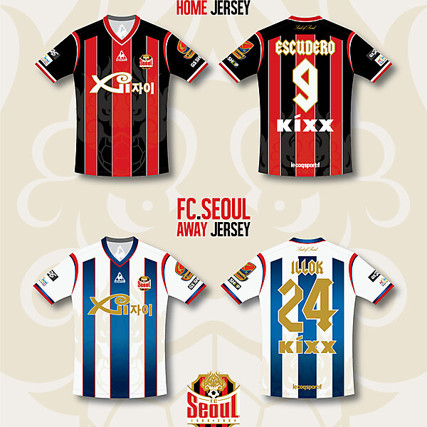 FC.SEOUL_HOME&AWAY JERSEY_lecoq