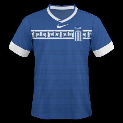 Greece nike away kit